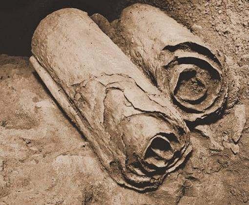 Ученые расшифровали древнейший отрывок Ветхого Завета