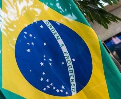 В Харькове открылось Почетное консульство Бразилии
