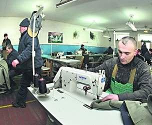Харьковские осужденные шьют одежду для Минобороны