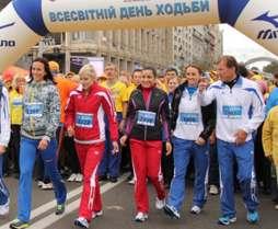 В Харькове отметят Всемирный день ходьбы