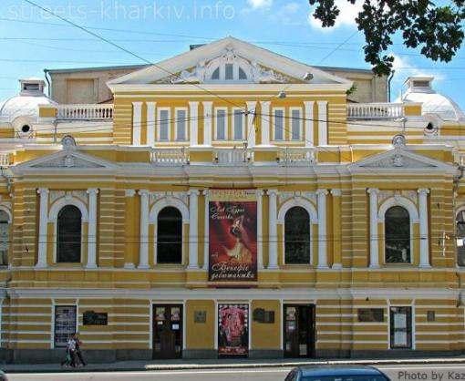 Какие премьеры подготовил для харьковчан театр Шевченко