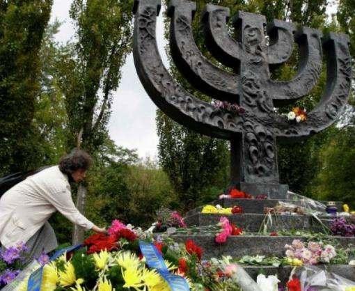 Сегодня отмечается 75-я годовщина трагедии Бабьего Яра