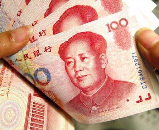 МВФ «отправил в корзину» китайский юань