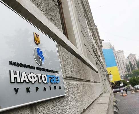 «Нафтогаз» требует от «Газпрома» более 22 миллиардов компенсации