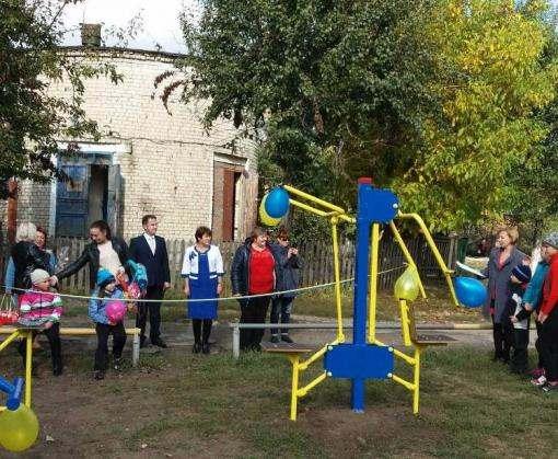 На Красноградщине Харьковской области открыта спортивная площадка