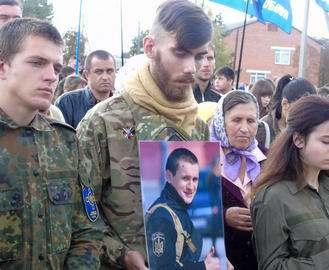 На Харьковщине простились с бойцом АТО Мирославом Мыслой