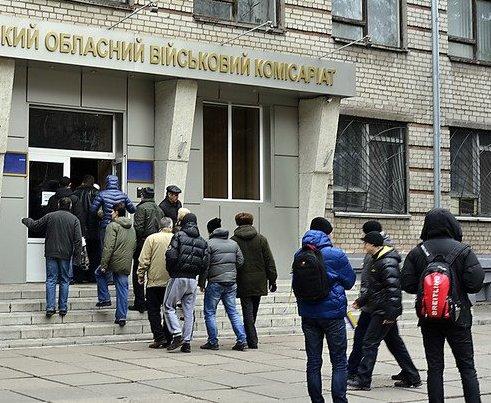 Харьковских призывников ждут в военкоматах