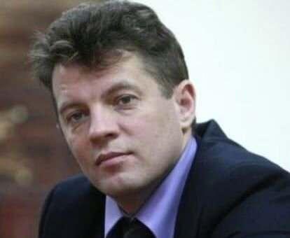 В России украинскому журналисту Роману Сущенко предъявили официальное обвинение