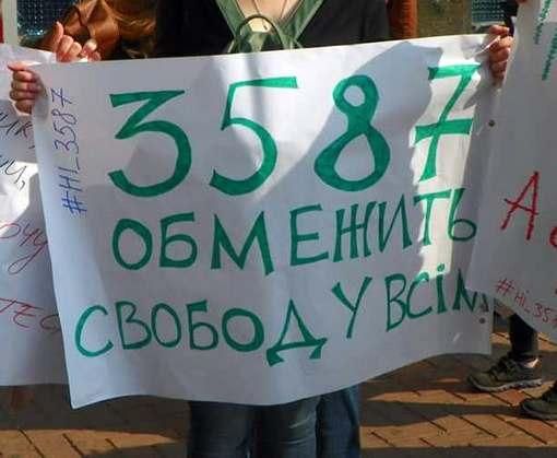 В Украине готовятся разгонять мирные митинги