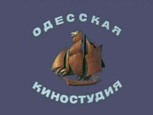 В сеть выложили все фильмы Одесской киностудии