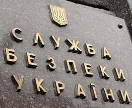 СБУ сообщила о задержании в Ровно российского шпиона