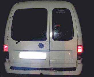 В Харькове пойман похититель муниципального имущества