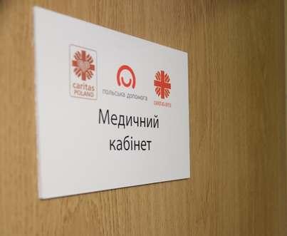 В Харькове появился бесплатный медкабинет: фоторепортаж