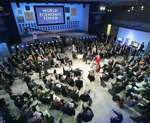 Украина опустилась в рейтинге глобальной конкуренции