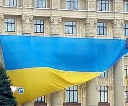 На здании Харьковского облсовета вывесили огромный флаг