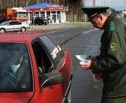 Харьковские пограничники отказались брать взятки