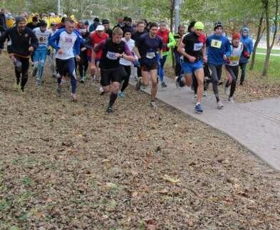 В Харькове состоялся легкоатлетический пробег