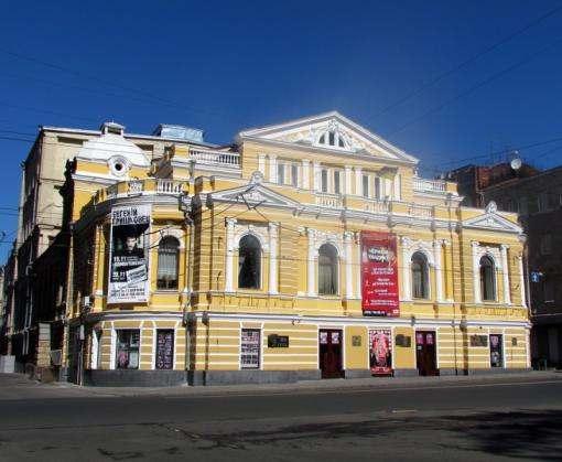 Харьковскому театру Шевченко отремонтируют кровлю