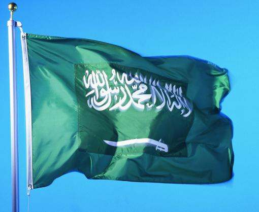 В Саудовской Аравии за убийство казнили принца