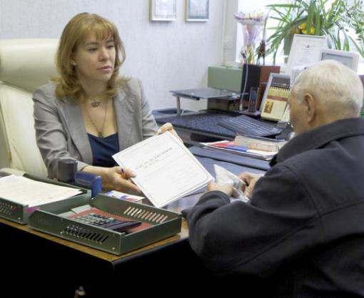 Как оформить наследство без документов о праве собственности