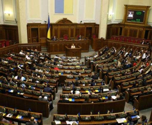 Верховная Рада приняла декларацию памяти и солидарности