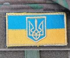 В Лозовой будет дислоцироваться батальон «Донбасc – Украина»