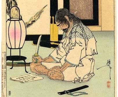 Притча о бедном самурае