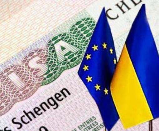Украина получит безвизовый режим в конце ноября