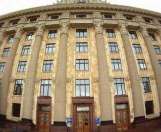 В Харьковской облгосадминистрации состоялись изменения в кадровом составе руководства