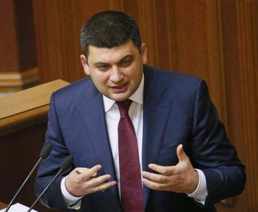 Владимир Гройсман заполнил е-декларацию