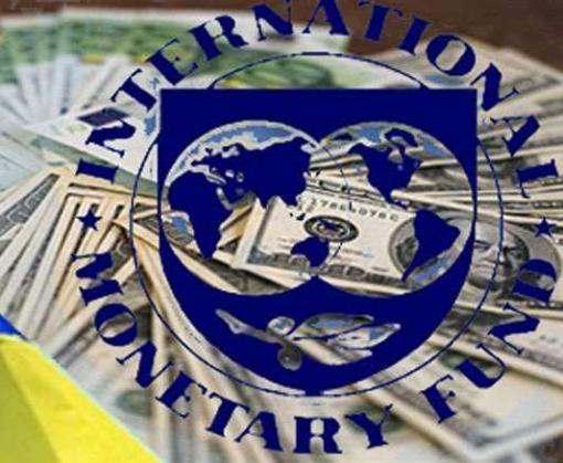 Миссия МВФ приедет в Украину в начале ноября