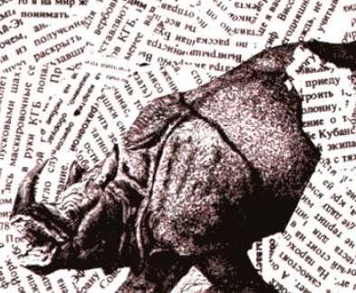 В Харьков из Нью-Йорка привезут работы художника-авангардиста Вагрича Бахчаняна