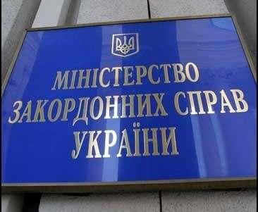 МИД предупредило украинцев об опасности поездок в Турцию