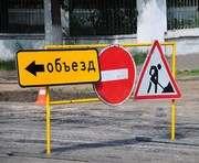 В Харькове на части Московского проспекта ограничено движение транспорта
