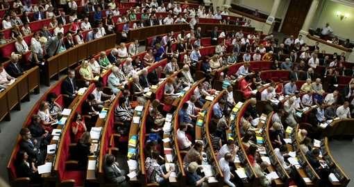 Во вторник нардепы будут голосовать против собственных зарплат
