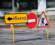 В Харькове на участке Московского проспекта снова ограничено движение транспорта