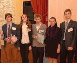 В Харькове соревновались юные физики