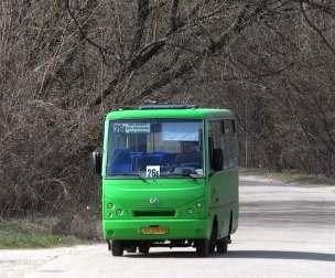 В Харькове автобусам утвердили новые маршруты