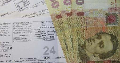 АМКУ: украинцы дважды платят комиссию за оплату коммунальных услуг