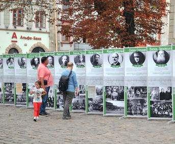 В Харькове может появиться филиал Института национальной памяти