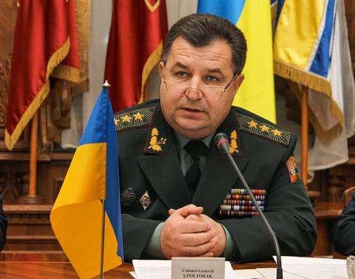 Молдова и Украина начали переговоры о маршрутах вывода войск РФ из Приднестровья