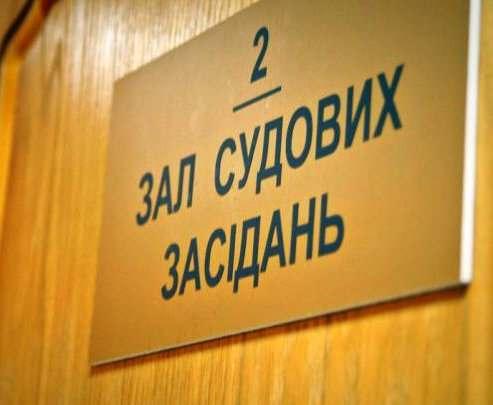 Харьковские суды на крючке у общественников