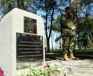 Каким будет памятник героям АТО в Харькове