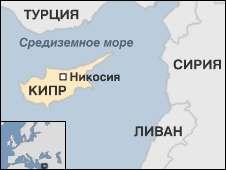 Начались переговоры об объединении Кипра