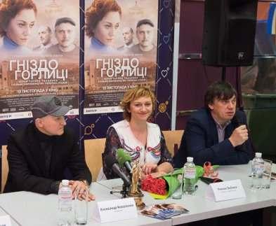 В харьковских кинотеатрах покажут новый украинско-итальянский фильм