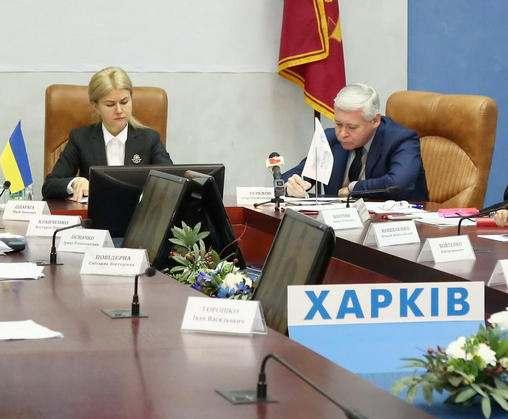 Гройсман, Светличная и Терехов поговорили о субсидиях: какая польза харьковчанам