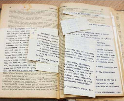 Рукопись «Мастера и Маргариты» открыла тайну смерти Булгакова
