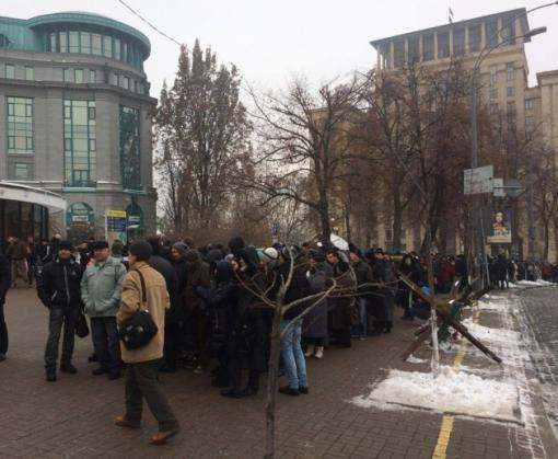В Киеве продолжаются «акции протеста»