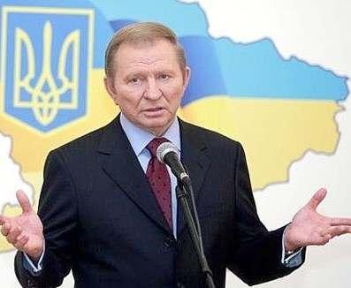 Леонид Кучма хочет уйти в отставку