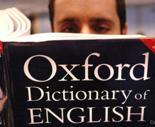 Оксфордский словарь выбрал слово 2016 года